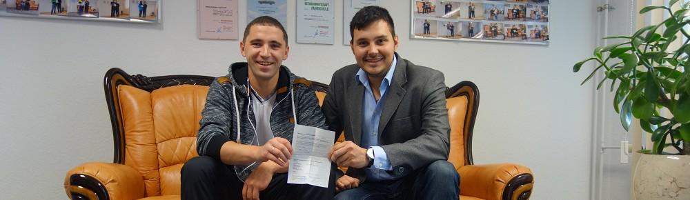 Parshukov Vitaly hat am 06.09.2015 bestanden